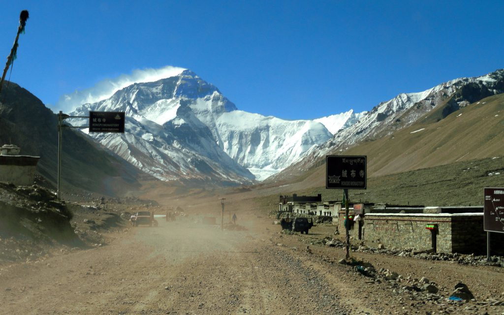 Drive to Everest Base Camp