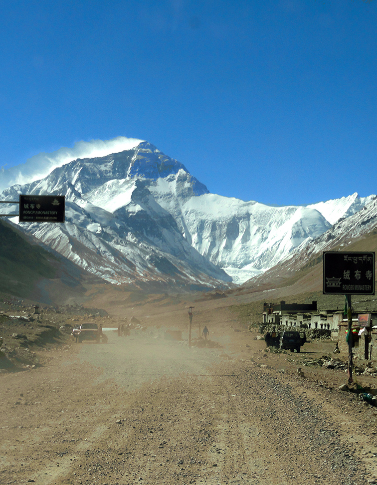 Tibet overland with Everest Base Camp